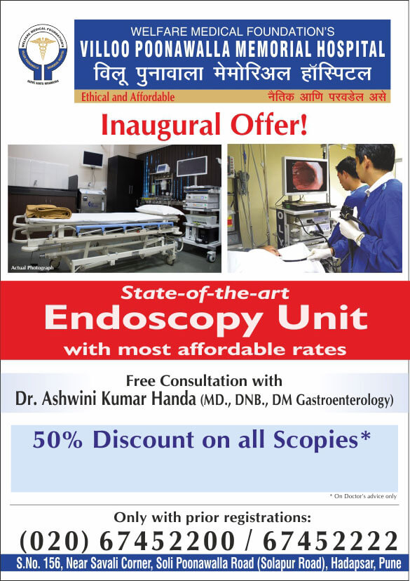 Endoscopy Unit: Villoo Poonawalla Memorial Hospital